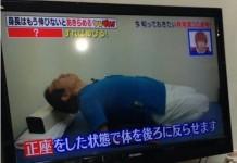 Chỉ mất 2 phút để tăng chiều cao đến khó tin của của người Nhật